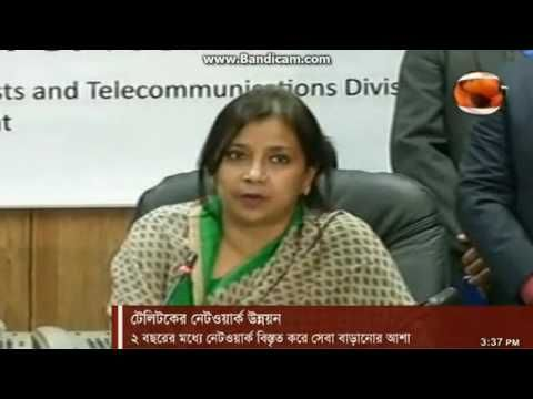 Teletalk Bangladesher Network , Update Korbe Bole  Janalen  Tarana Halim