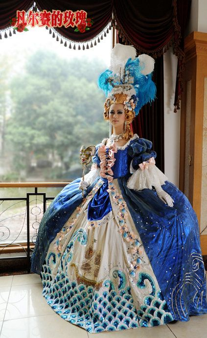 Masquerade Ball Elaborate Marie Antionette Rococo Ball Gown Wig Headdress And Mask