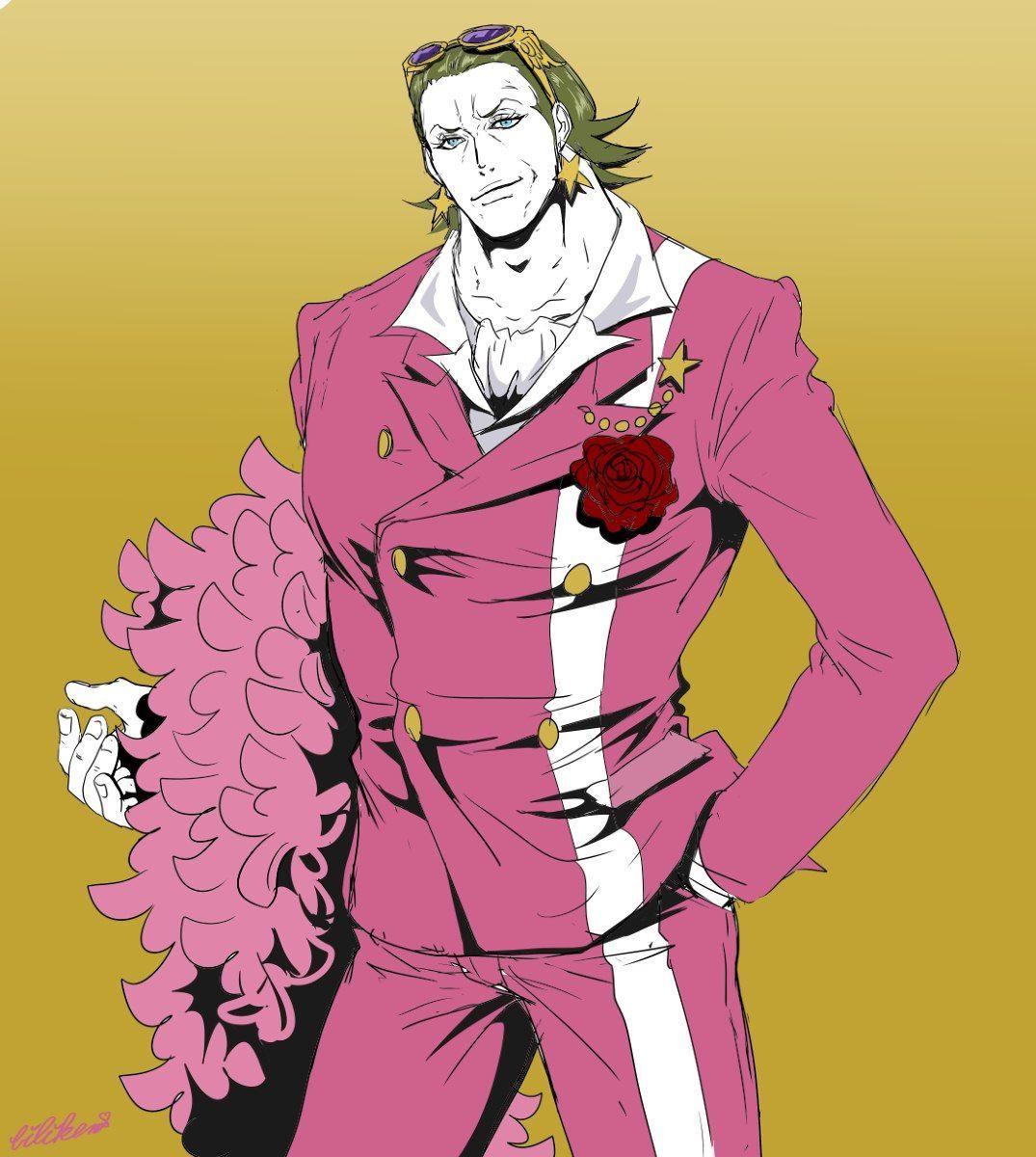 One Piece, Gild Tesoro | OP - Gold | Pinterest | Anime and Manga