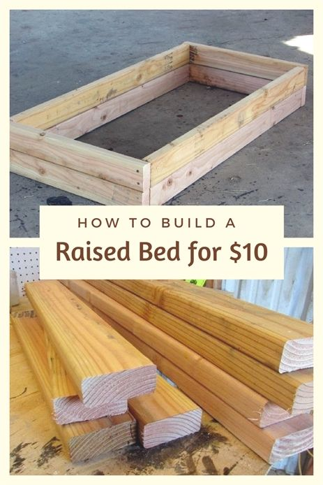 Build A Raised Garden Bed For $10 is part of Vegetable garden raised beds, Building a raised garden, Raised garden beds, Garden boxes, Garden beds, Diy garden projects - Raised garden beds can be expensive, create your very own on a budget  diy   diy garden beds   garden   beds   budget friendly   budget garden  diy garden   gardens