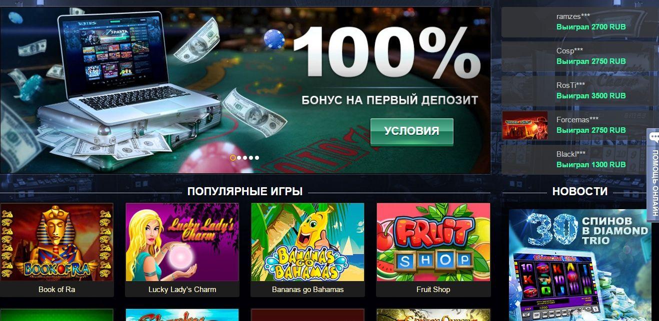 Слотозал игровые автоматы игровые автоматы алькатрас бесплатно без регистрации и смс