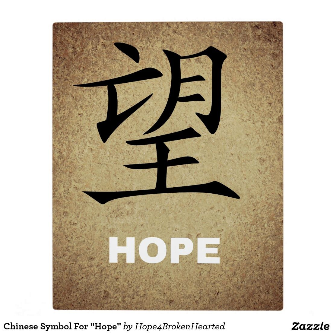 Chinese Symbol For Hope Plaque Chinese Symbols Symbols And Tattoo