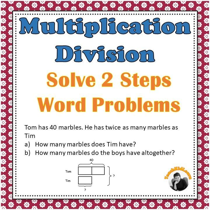 Multiplication Division 2 Steps Word Problems 3rd 4th Grade (Bar ...