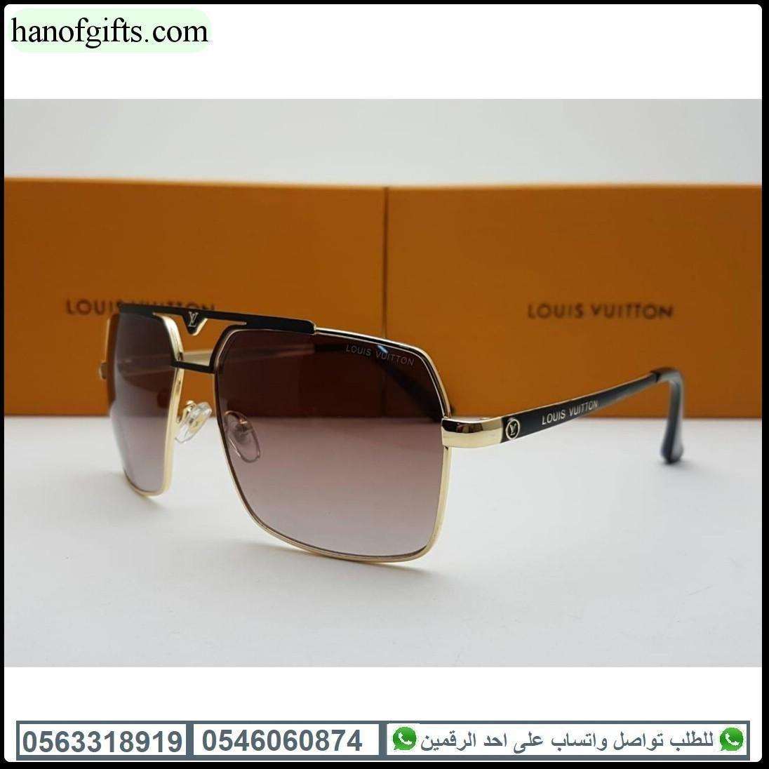 نظارة لويس فيتون رجالي مع علبة الماركه و كيس الماركه هدايا هنوف Sunglasses Eyewear Glasses