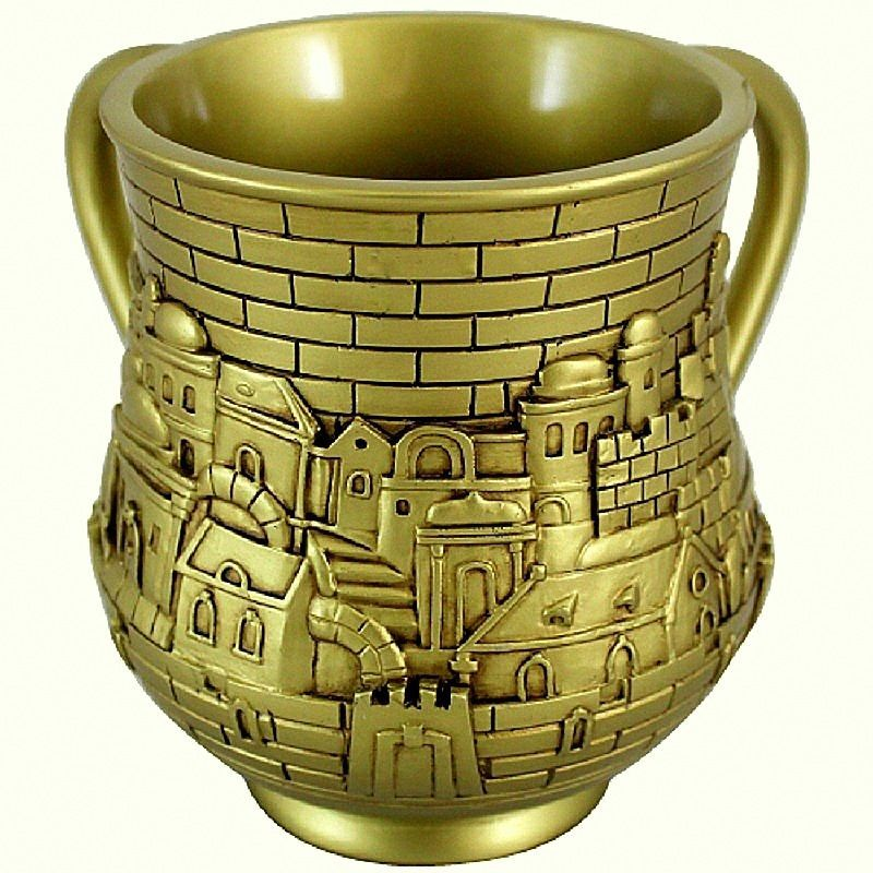 Judaica Polyresin Bronze Jerusalem View Hand Washing Cup