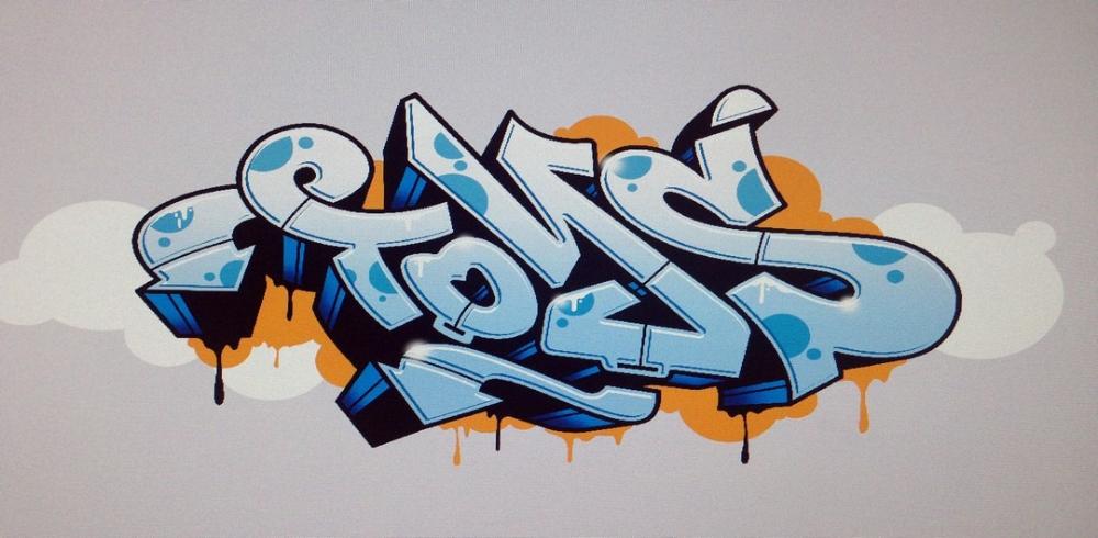 места картинки русский алфавит в стиле граффити узнаете, как быстро