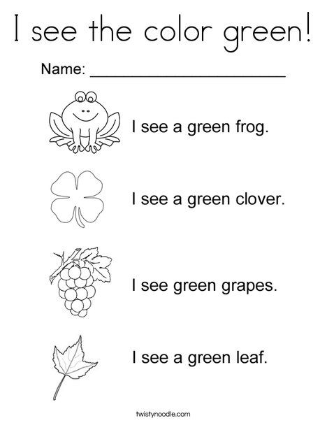I See The Color Green Coloring Page Twisty Noodle Kindergarten