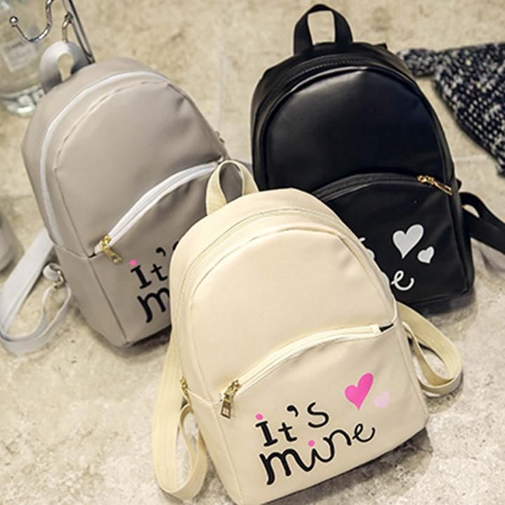 6b2d119b4468 IT S MINE CUTE LEATHER BAG PACK FOR GIRLS