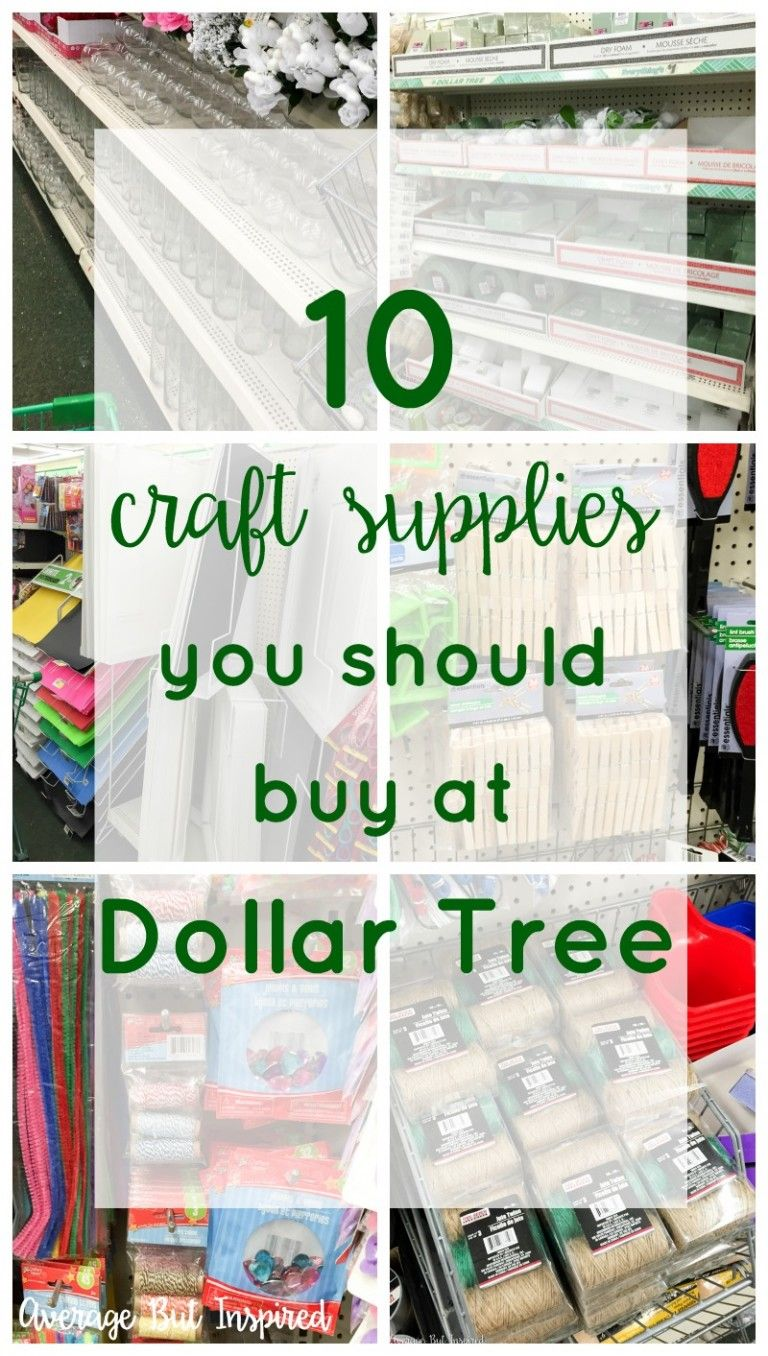 3b3c35fe3be50 Save yourself lots of money with this post on the 10 craft supplies you  should buy at Dollar Tree! These items are so much cheaper than at craft  stores!
