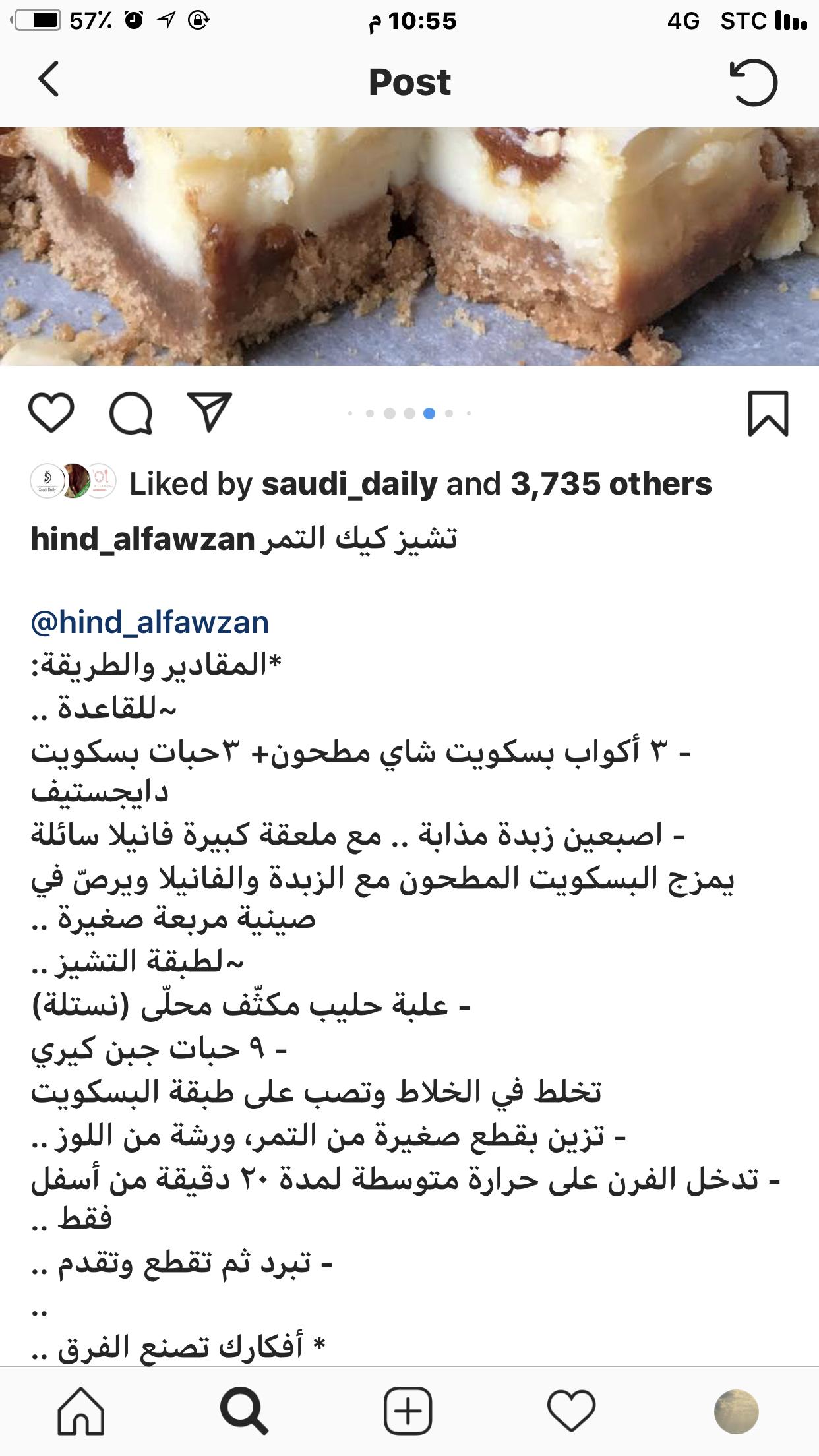 Pin By Maryam On اكلات عربية Dessert Recipes Recipes Arabic Food