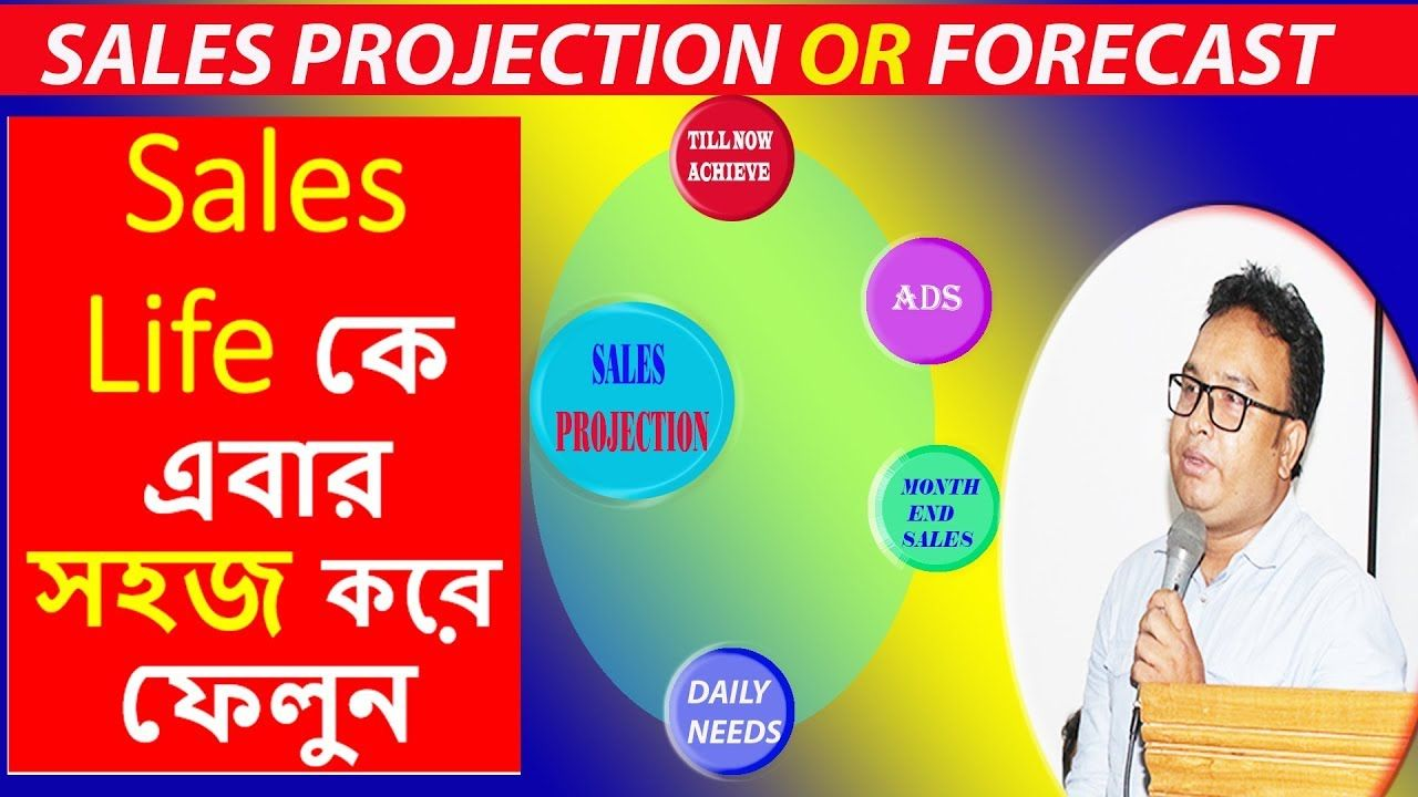 Sales Projection and forecast calculation in excel bangla