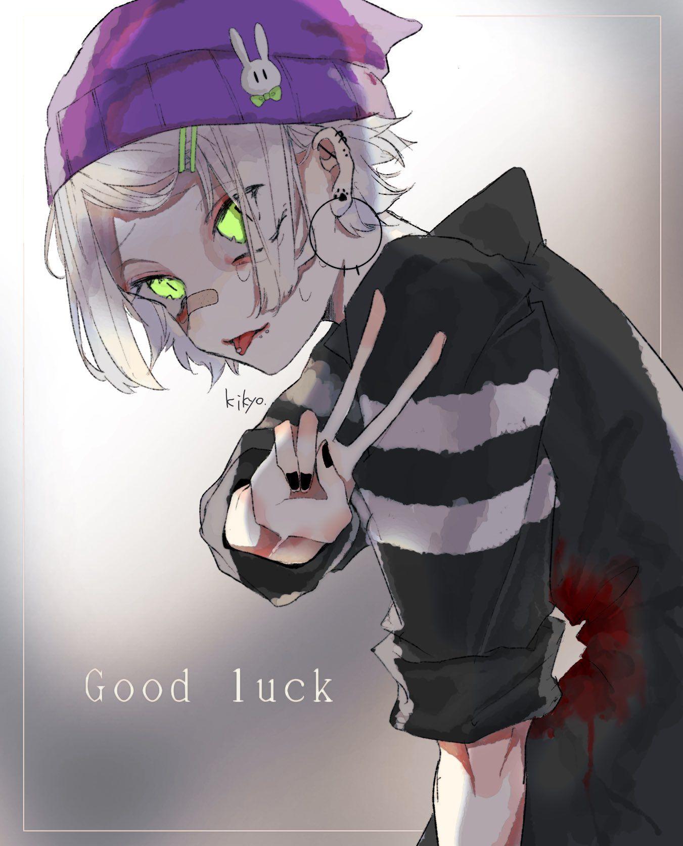 Twitter In 2020 Anime Drawings Boy Cute Anime Guys Anime Demon Boy