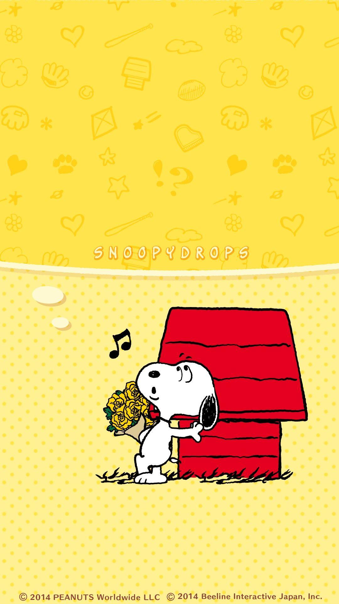 Snoopy スヌーピー 黄色いバラ スヌーピー イラスト スヌーピー
