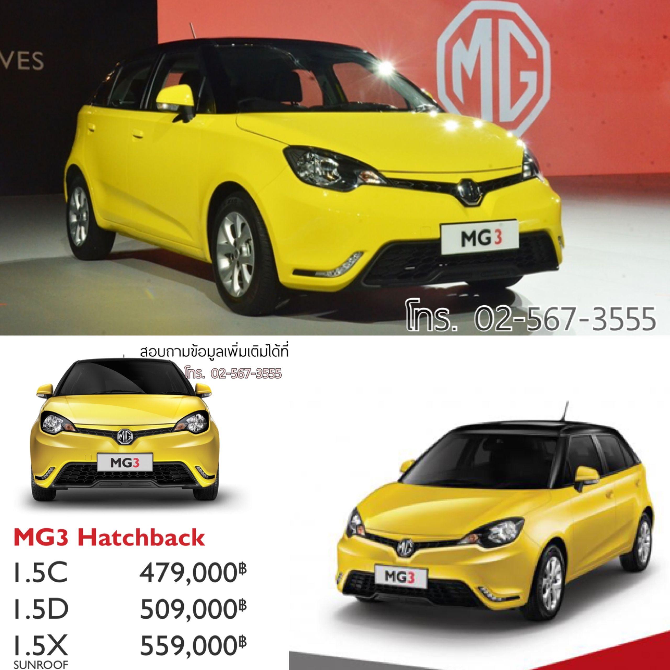รถเอ มจ 3 โปรโมช น ราคารถเอ มจ 3 Mg3 โชว ร มเอ มจ Mgprogress2016