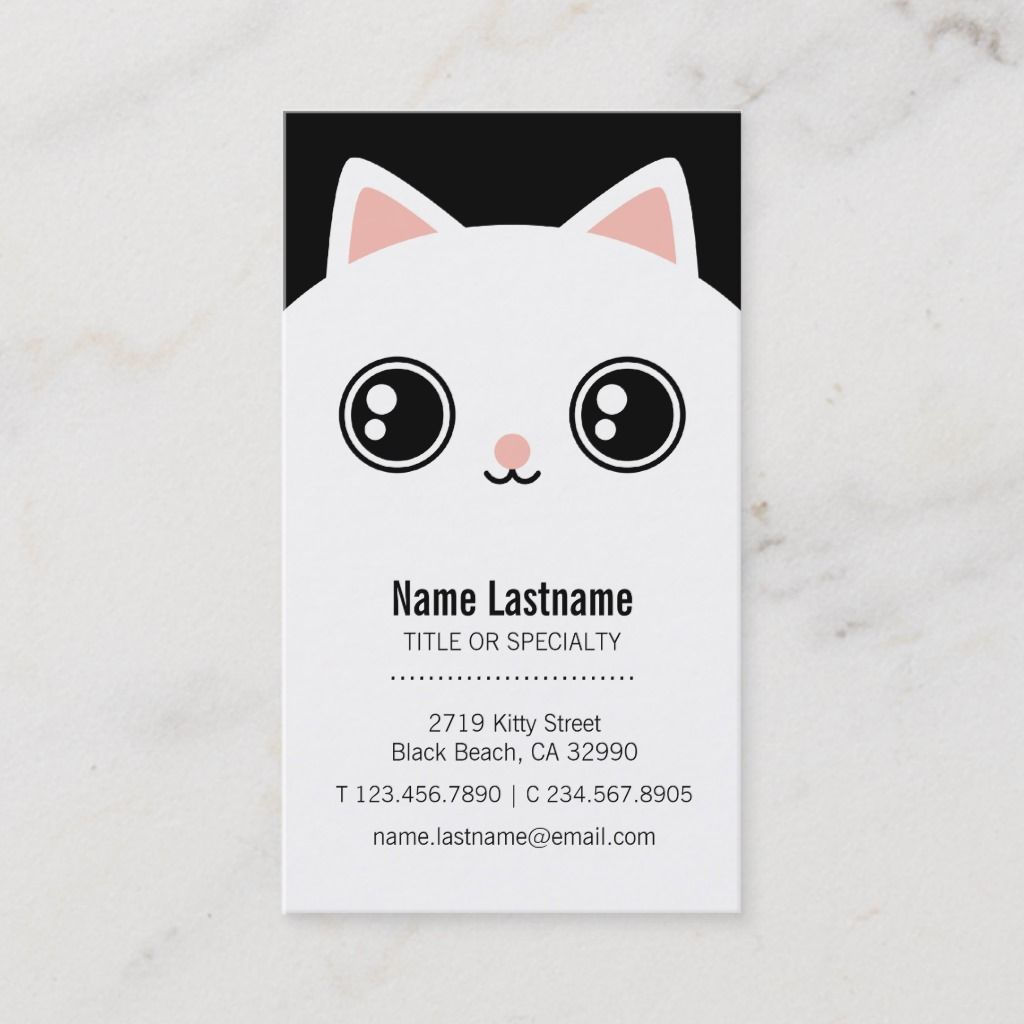 Cute White Kitty Cat Face Business Card Template Zazzle Com Business Card Template Cat Face Diy Business Cards