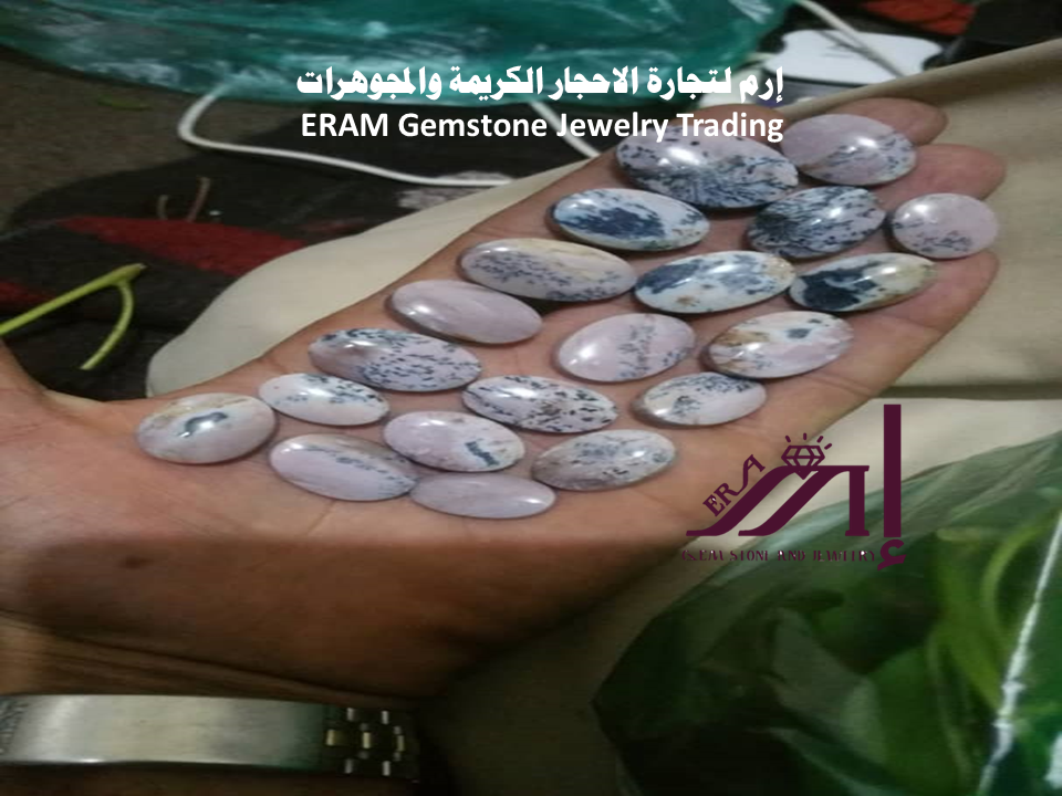 العقيق اليمني حجر المراد الاصلي 100 Agate Gemstones Blueberry Fruit
