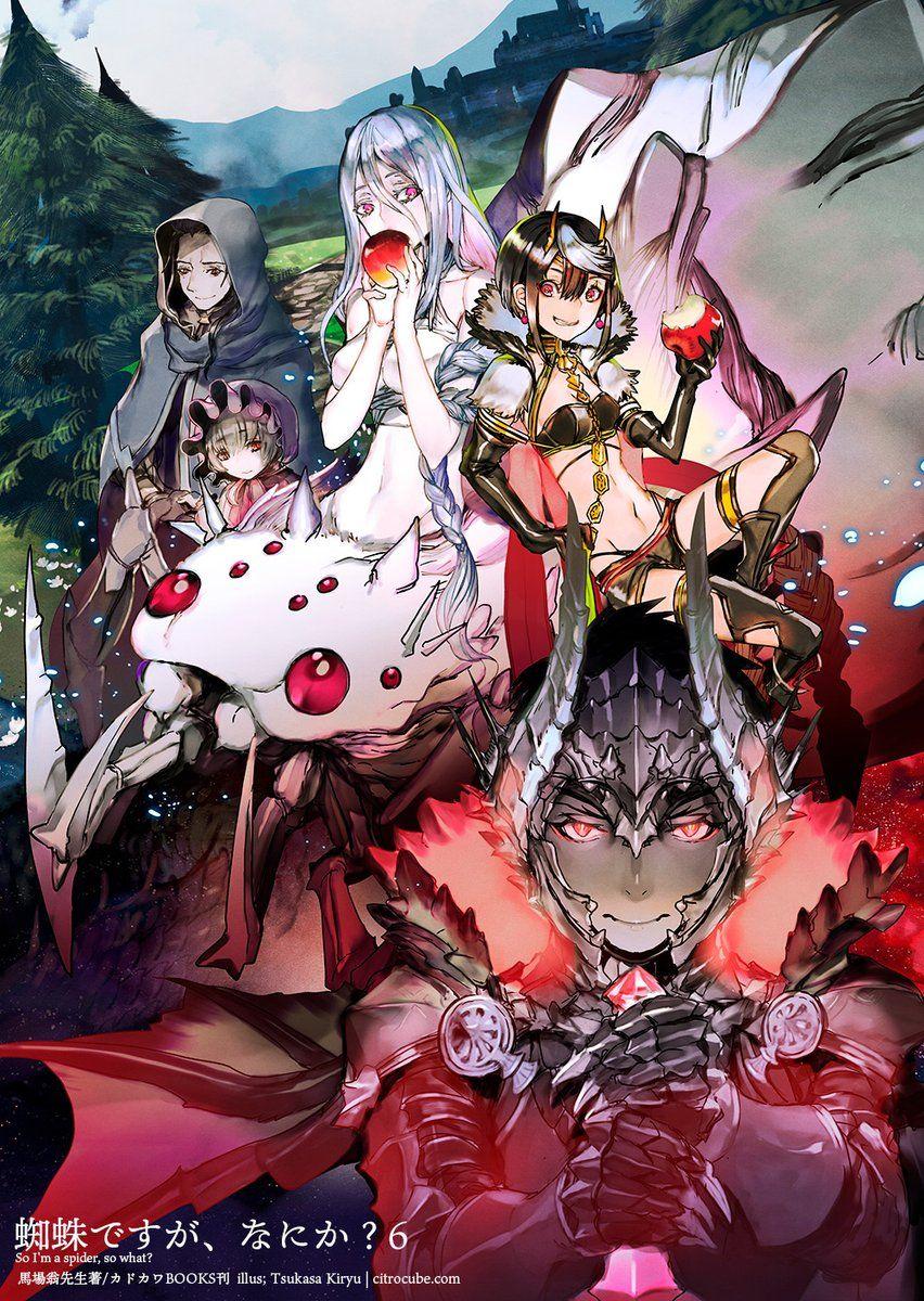 Pin by Xiu Ling on 轉生史萊姆 in 2020 Anime, Manga, Anime fanart