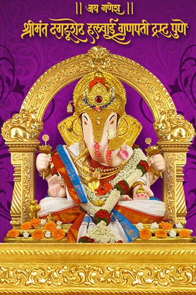 Dagdusheth Ganpati wallpaper Photos Dagdusheth ganpati