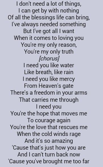 So i need you lyrics