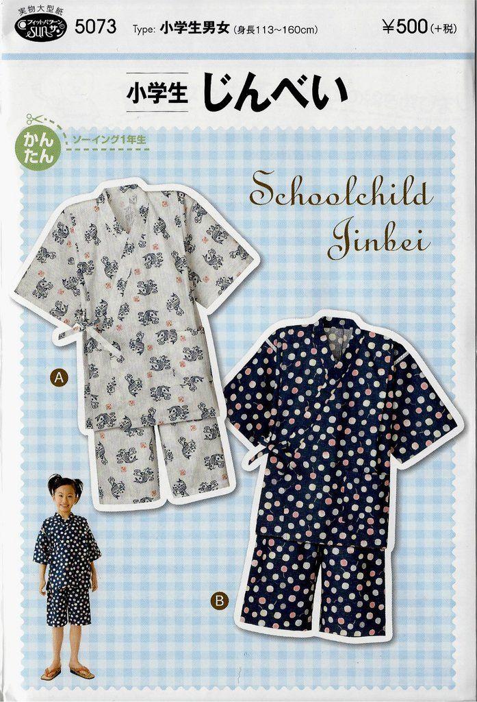 Children S Jinbei Pattern