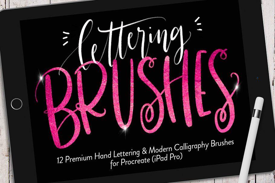 12 ipad brushes for procreate ipadprocreatebrushes