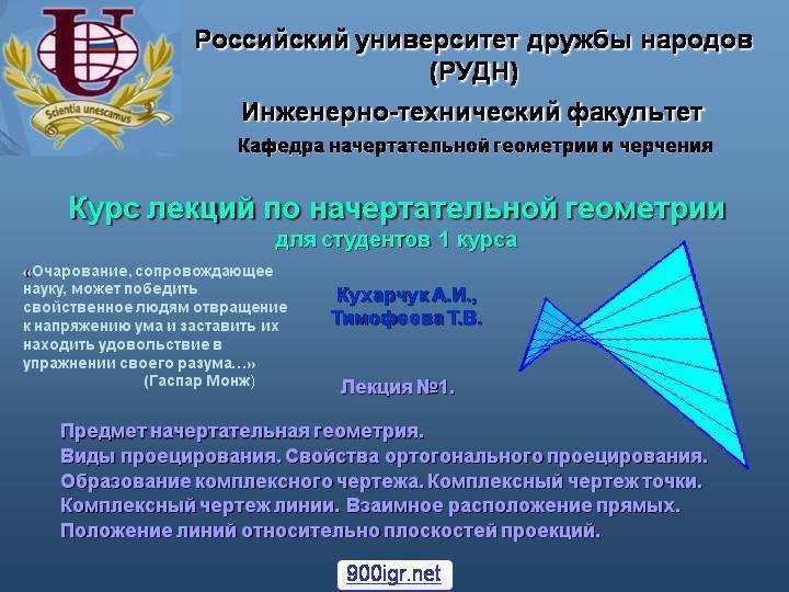Р.з.хэйдэрова р.л.малафеева решебник 7 класс
