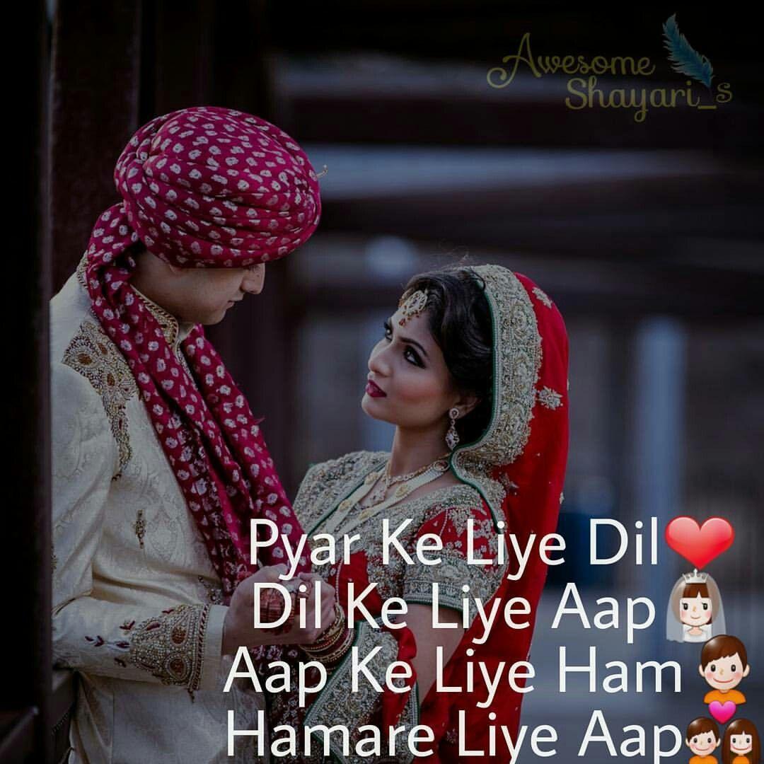Hindi Love Shayari Hindi Shayari Love Shayari Romantic