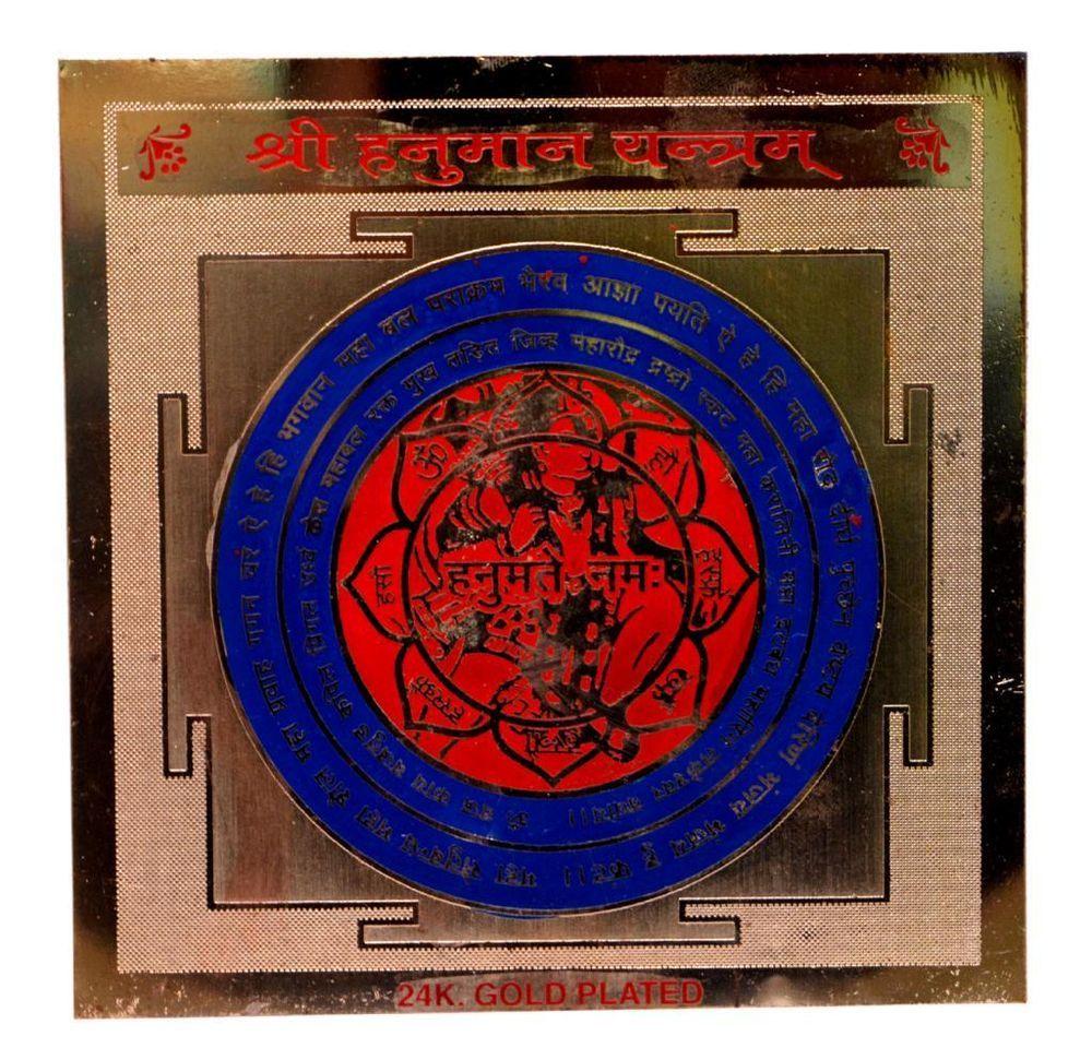 shri hanuman yantra power usa confidence vigor protection