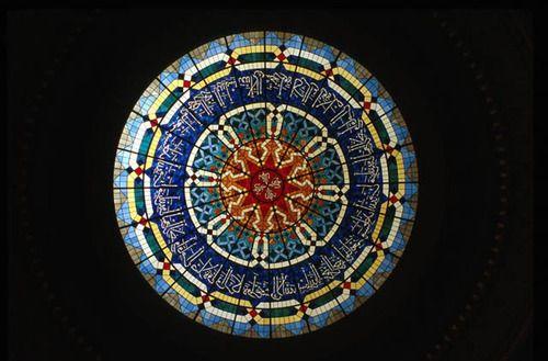Bit Al-Quran Museum | Bahrain