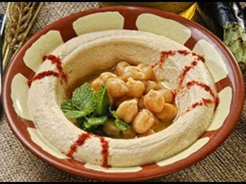 س ر طريقة تحضير حم ص بالطحينة الأصلية Youtube Food Lebanese Recipes Recipes