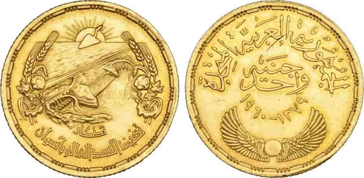 التداول على الانترنت شراء العملات القديمة بمصر مطلوب شراء عملات مصرية قديمة مطلوب عملات قديمه للشراء 2018 محلات Men Fashion Casual Outfits Old Coins Egyptian