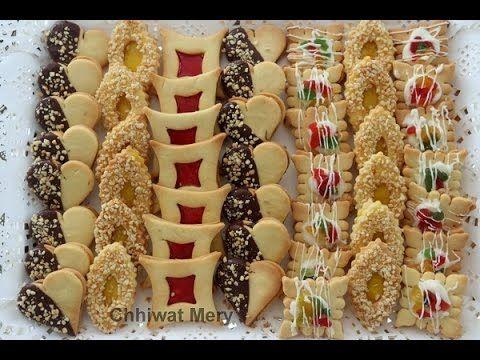 حلويات صابلي اقتصادية مشكلة من عجينة واحدة مع اسرار نجاحه Youtube Apple Cake Krispie Treats Rice Krispies
