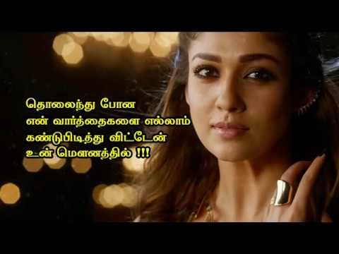 Tamil comedy whatsapp status videos download   Tamil