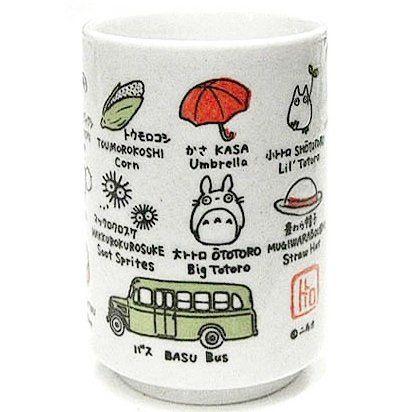 Japanese+Cup+/+Yunomi+-+porcelain+-+Handmade+in+Japan+-+Japanese+&+English+-+Totoro+-+2013+(new)
