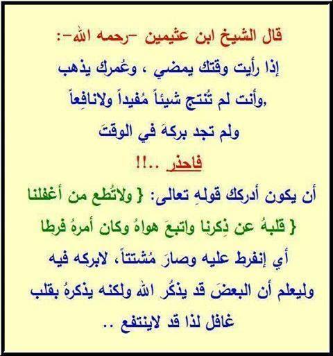 Pin On الحمد لله Elhamdulillah