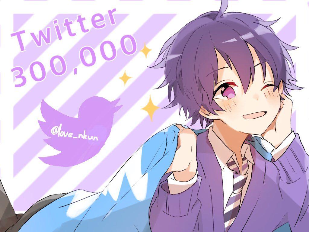 Twitter Cute Anime Guys Cute Anime Boy Kawaii Anime