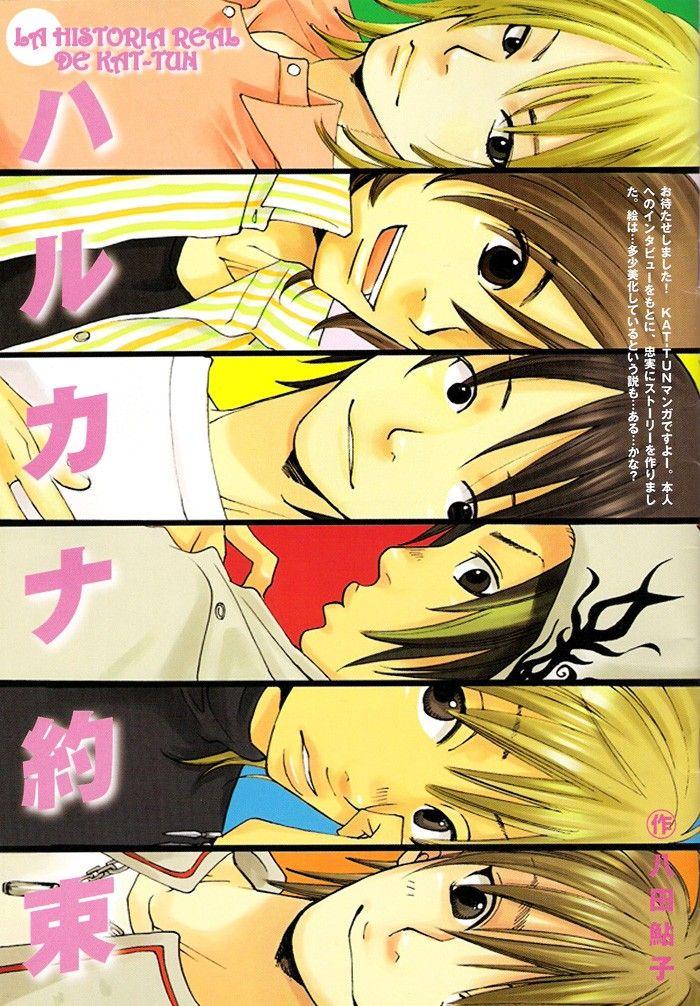 Portada manga del grupo Japones KAT-TUN...