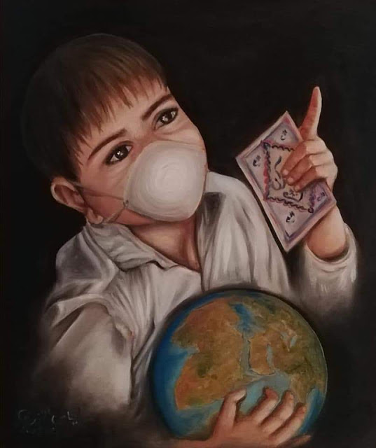 دواء الوباء بريشة إيناس الأزرق In 2020 Blog Posts Blog