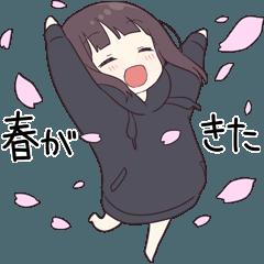 It is a cute sticker of Menhera-chan  Please use a lot
