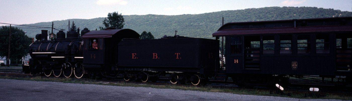 ebt-s014lre.jpg (1400×401)