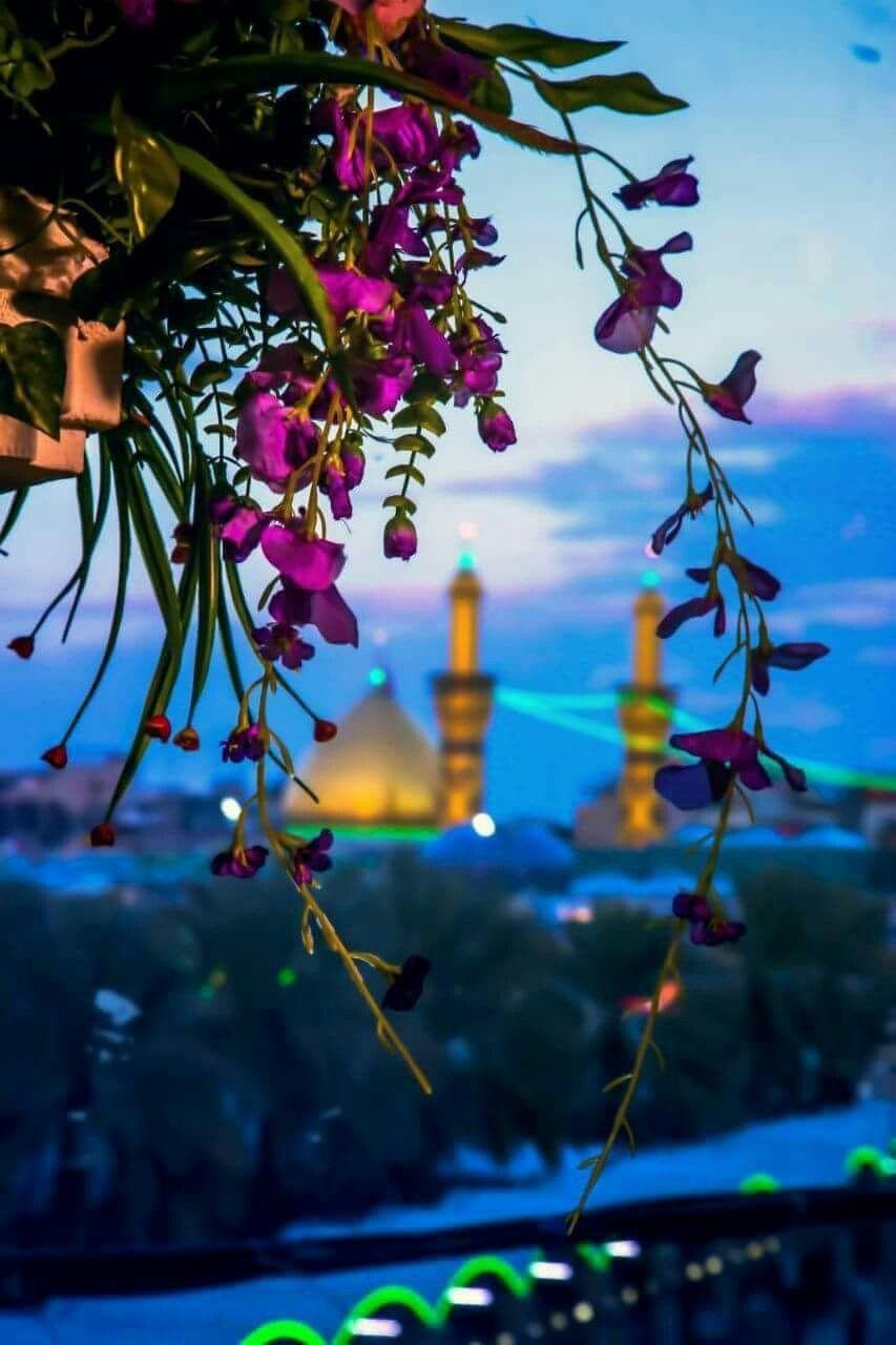 Image about ابا الفضل in 🔹اهل البيت(ع) by Hiba 🦋