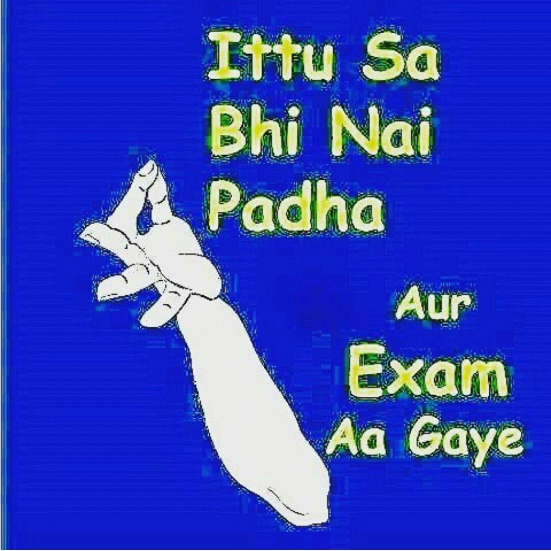 Sanjana V Singh Exam Quotes Funny Exams Funny Funny Attitude Quotes