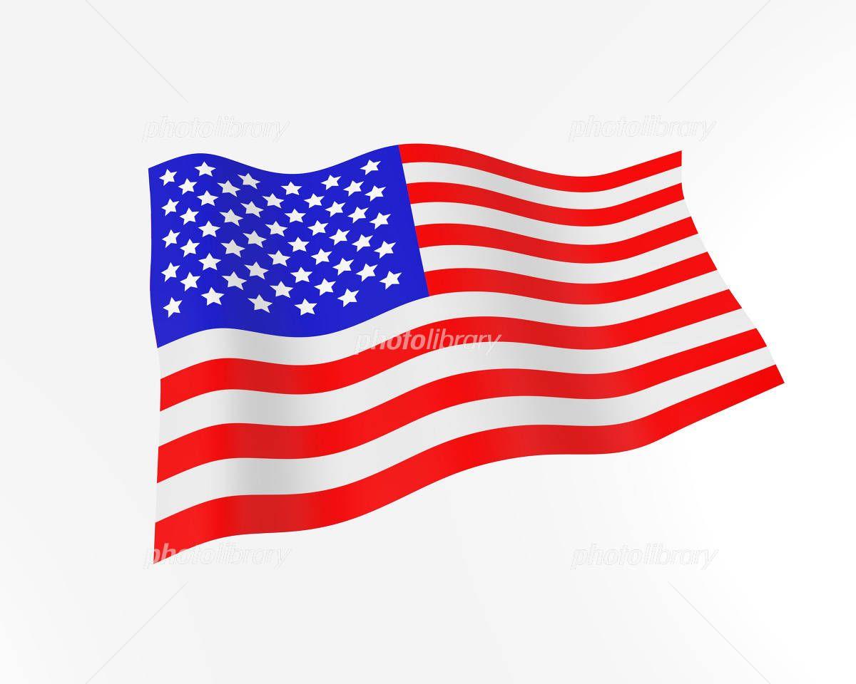 最高の壁紙 最も検索された アメリカ 国旗 イラスト Hd壁紙