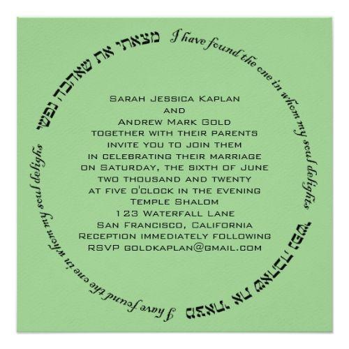 Jewish Wedding Invitations Soul Delights Hebrew Green Card
