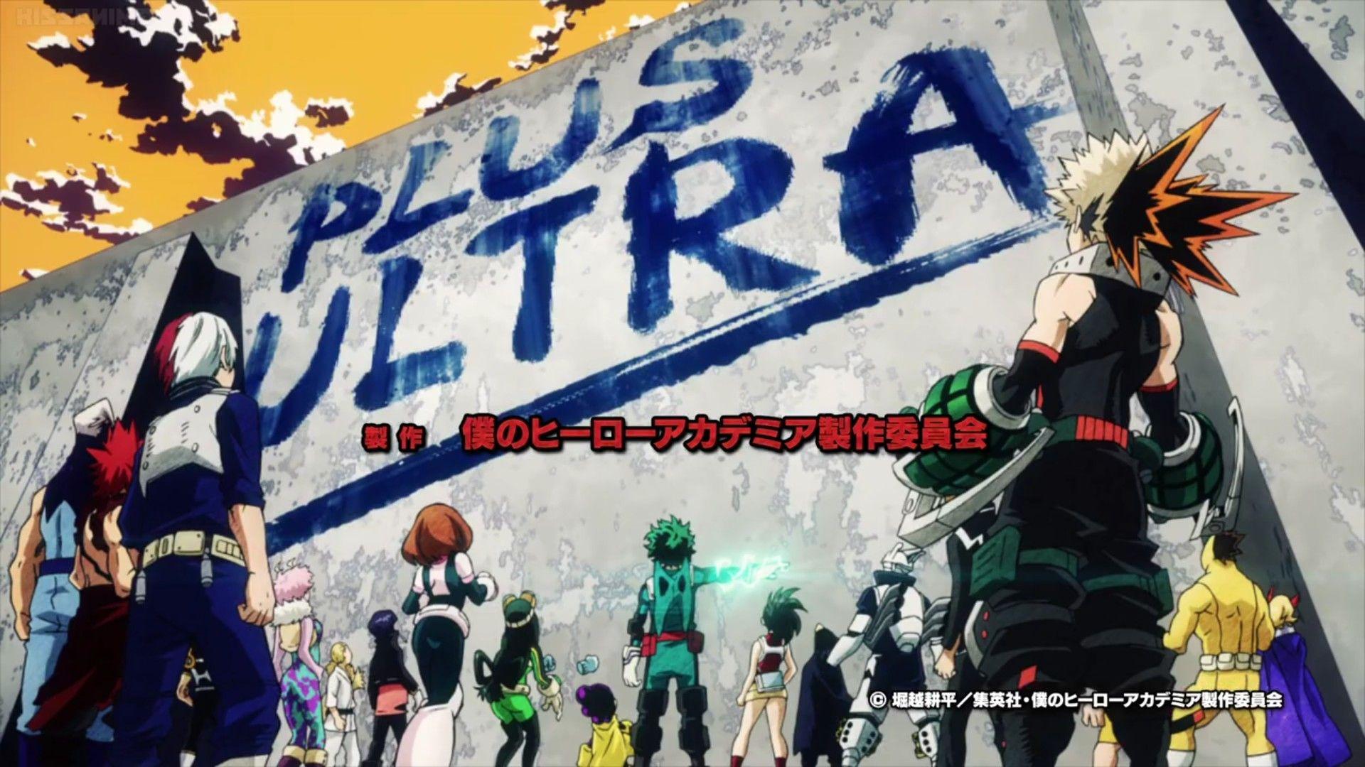 Plus Ultra My Hero Academia Characters Wall Cool Opening Text My Hero Academia Hero My Hero My Hero Academia
