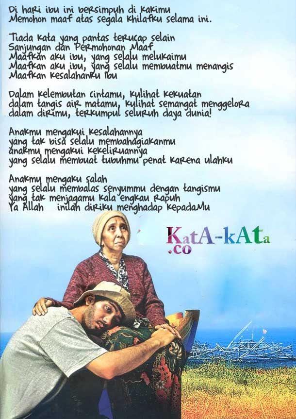 Ucapan Selamat Ulang Tahun Untuk Mama Dalam Islam : ucapan, selamat, ulang, tahun, untuk, dalam, islam, IBu Ucapan, Selamat, Gambar
