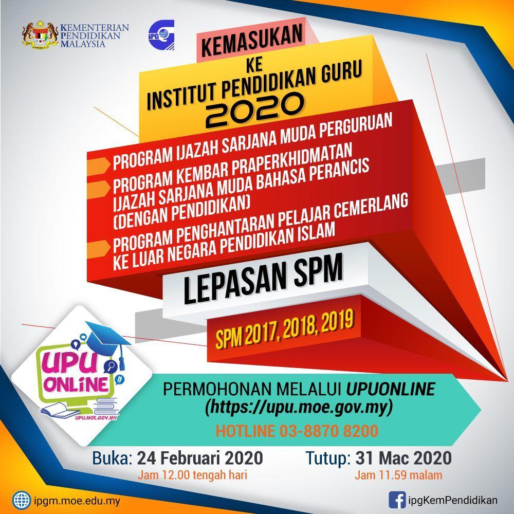 Permohonan Online Ipg Pismp 2020 In 2020 Ipg Guru Online