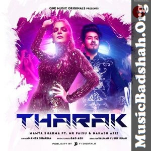 Tharak 2019 Indian Pop Mp3 Songs Download Pop Mp3 Mp3 Song Mp3 Song Download