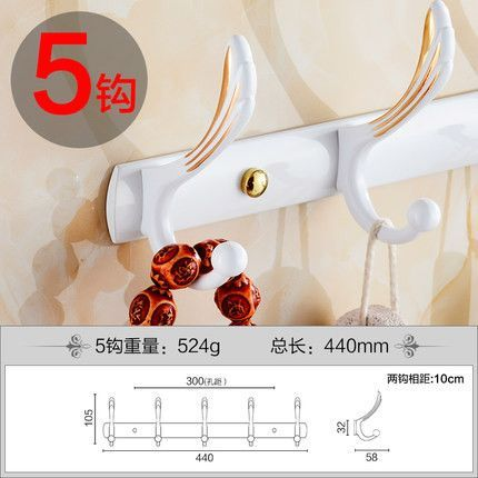 Free Shipping Fashion Ivory Gold White Bathroom Clothes Hanging Hook Wall Row Hook Clothes Hook Wardrobe Coat Hooks Solid