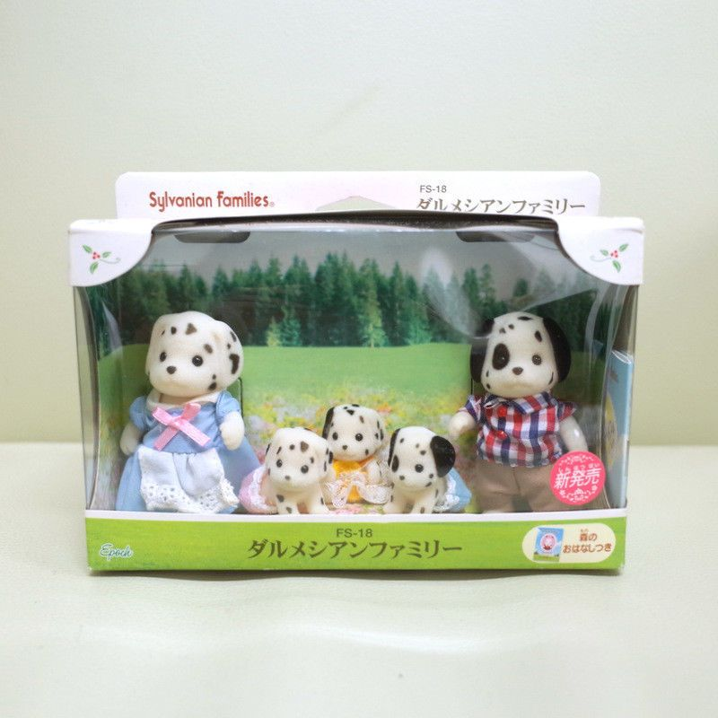 Sylvanian Families DESIGNER STUDIO BROWN BUILDING Town Series Fan Club
